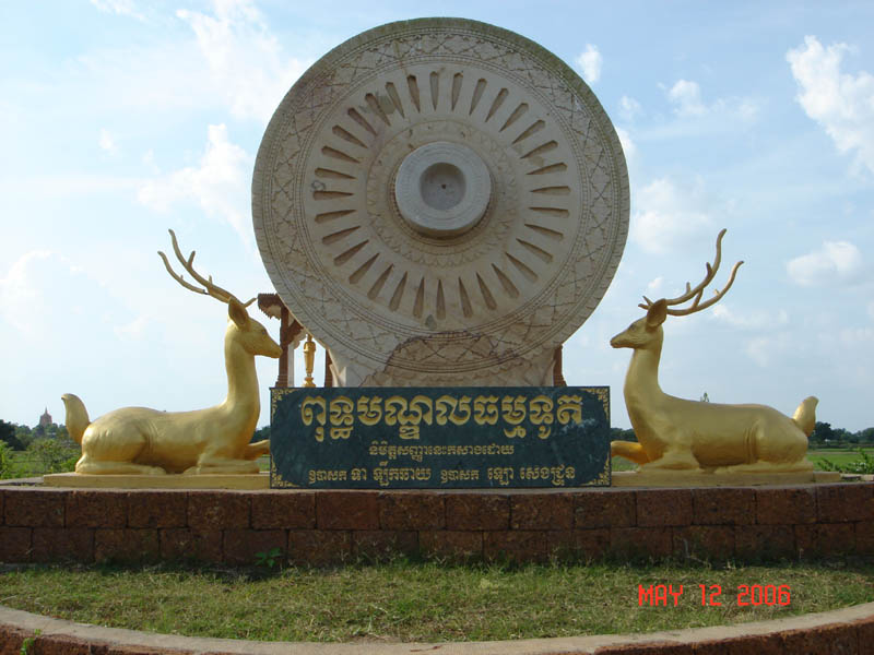Cambodia Buddhist Center
